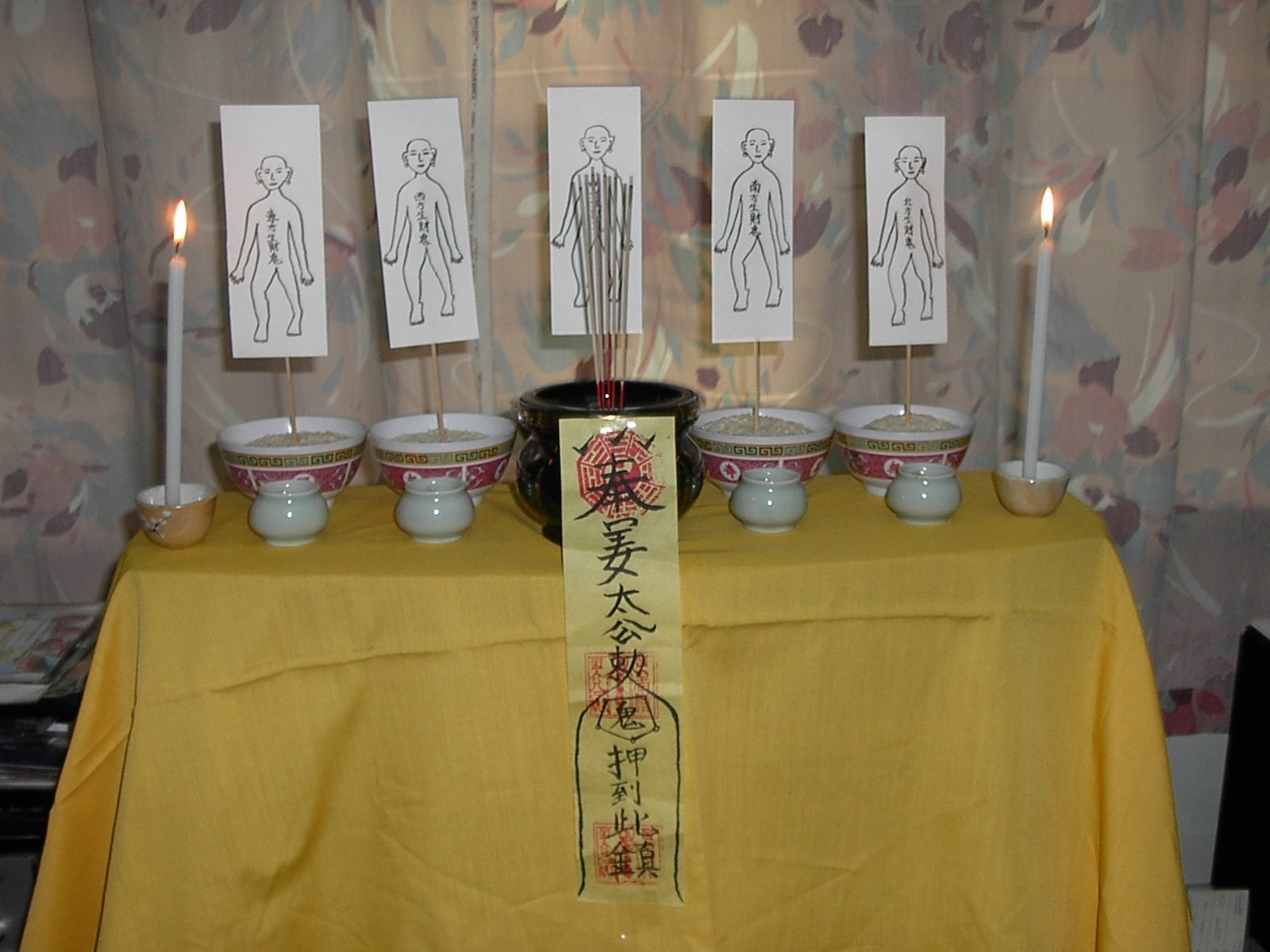 The Five Ghosts Altar